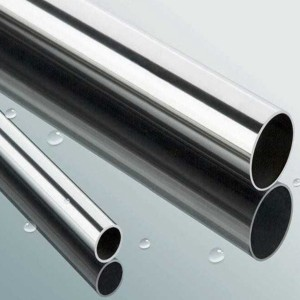 JIS Stainless Steel 201 Welded Pipe