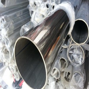 JIS SUS201 stainless steel welded tubing for exhaust pipe