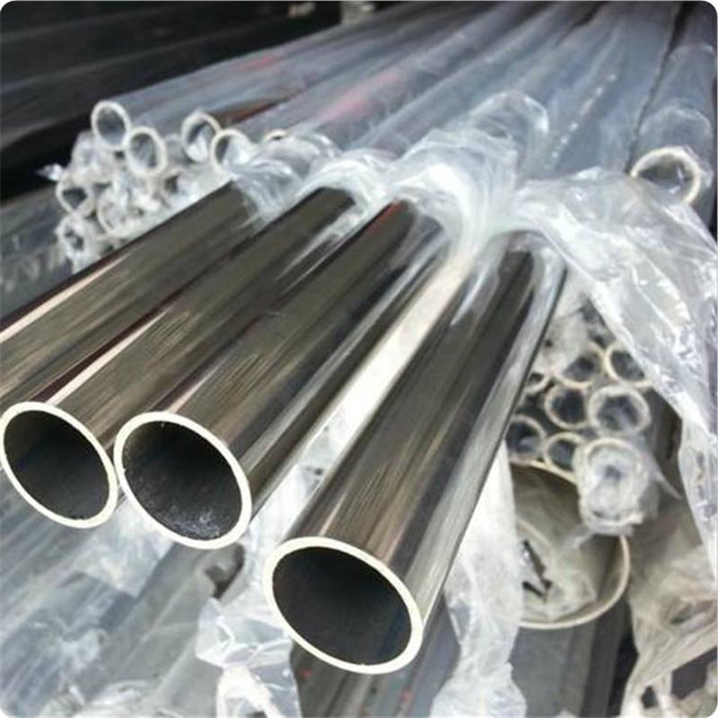 ASTM A269 202 caboli dur di-staen tiwb Image Sylw