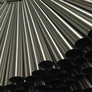 201ステンレス鋼研磨管